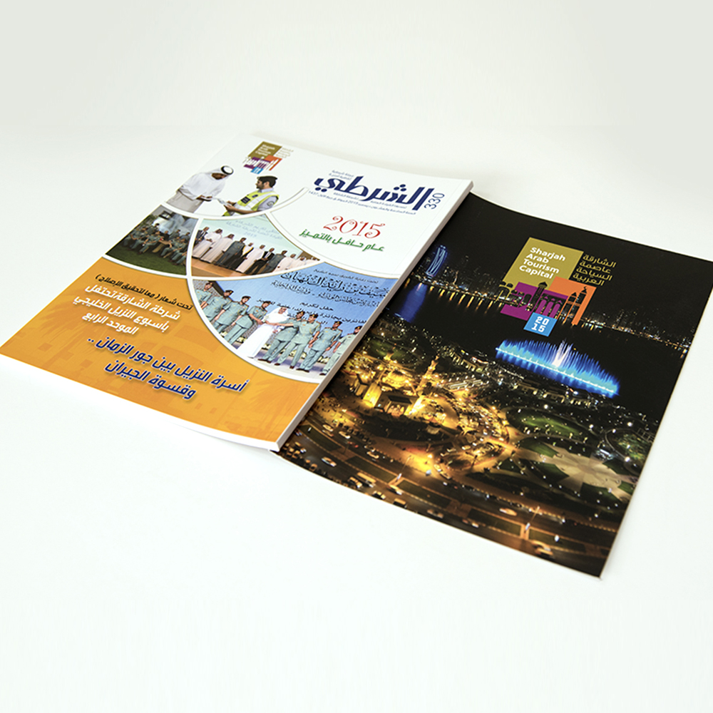 Sharjah Arab Tourism